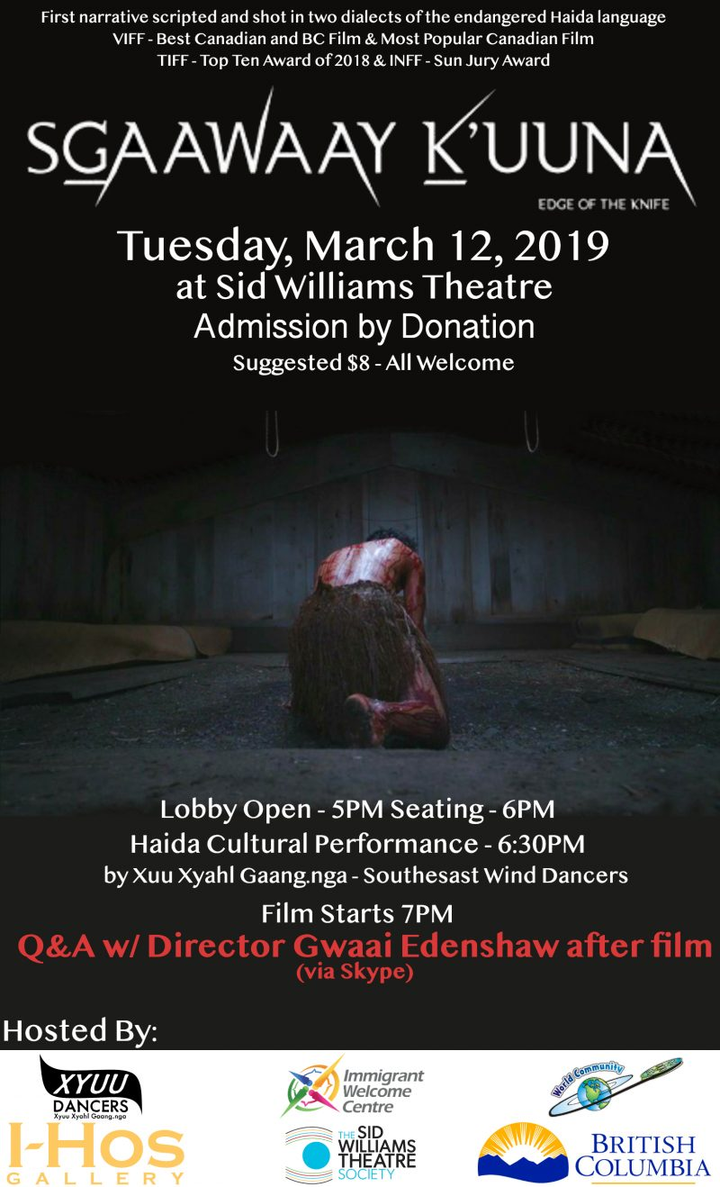 SGaawaay K'uuna Edge of the Knife Film Screening I-Hos Gallery